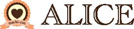 街コンALICEのロゴ