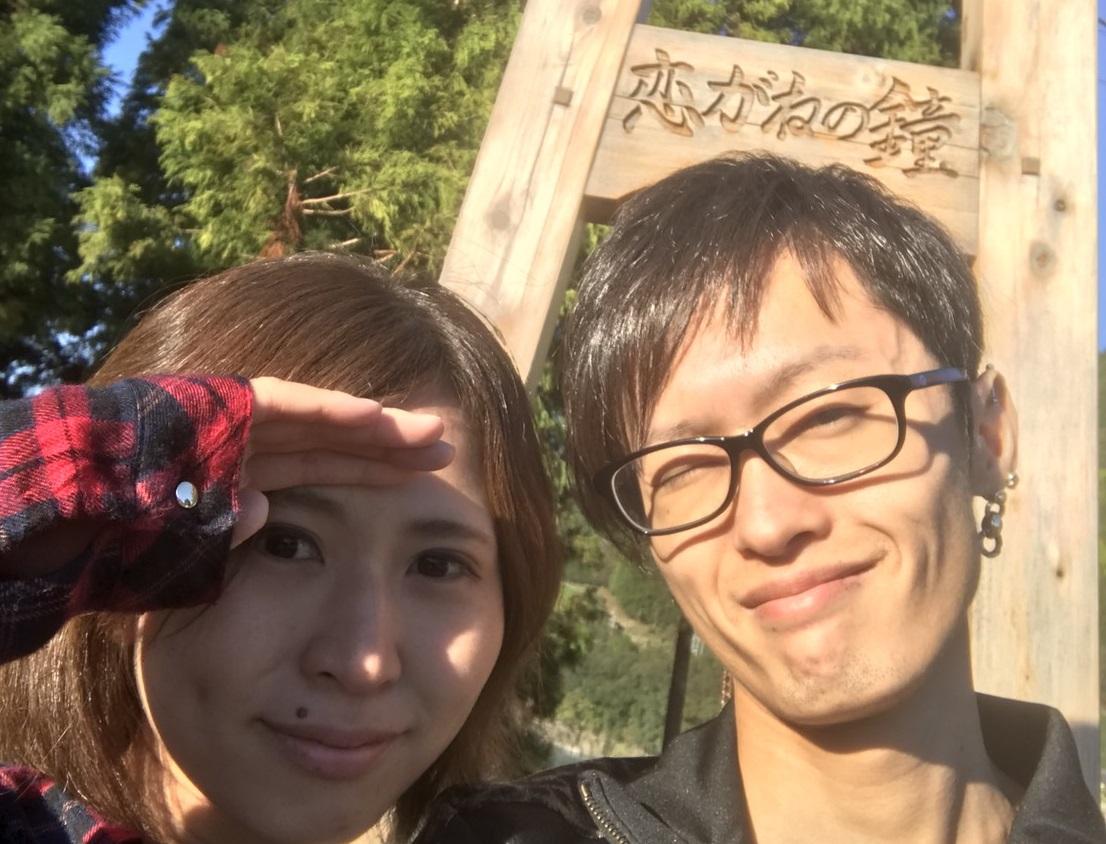 【結婚】楽しい毎日にしようね♪一緒に幸せになろう!よろしくね♪のサムネイル